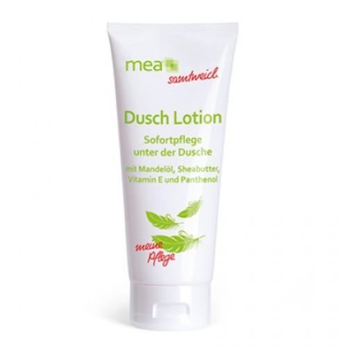 mea Dusch-Lotion Sofortpflege unter der Dusche 200ml