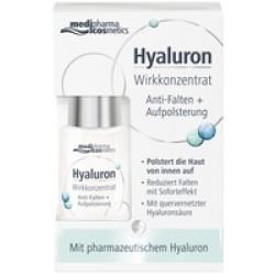HYALURON Wirkkonzentrat Anti-Falten+Aufpolsterung 13ml